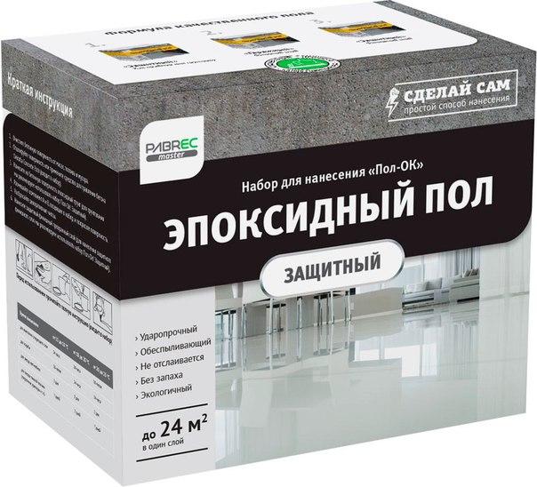 Эпоксидный и полиуретановый грунтовочный состав