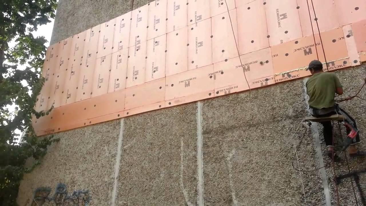 Как утеплить панельный дом?