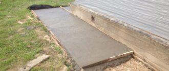 бетон сварился