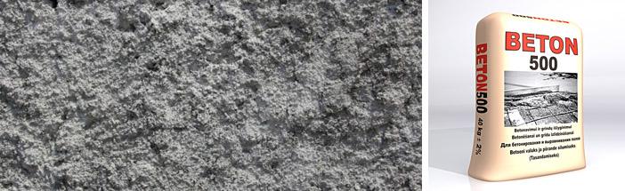 Готовая бетонная смесь в мешках для фундамента куплю бетон в энгельсе с доставкой