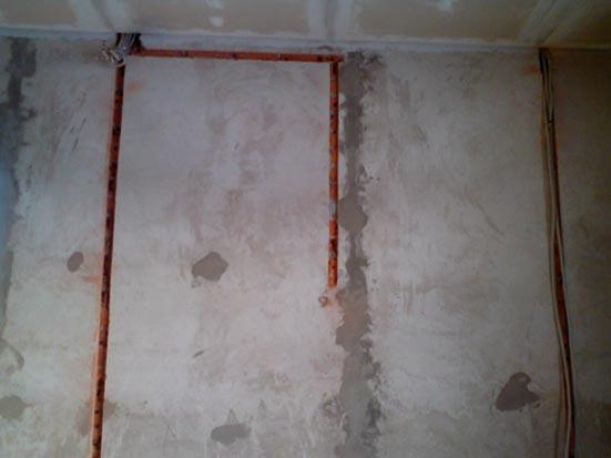 Штроблю бетон купить бетон оренбург цена