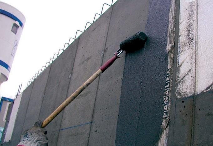 Защита бетон тяжелый бетон м200