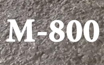 бетон в60 состав